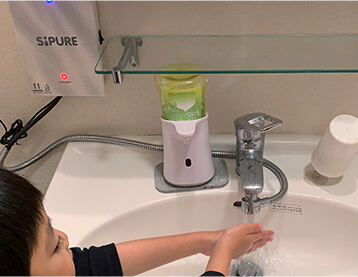 手洗い場での使用